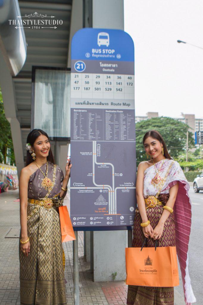 Thai Style Studio 1984 Visit Bangkok's New 4 train stations - enjoy Bangkok 'DO NOT MISS' list! 1