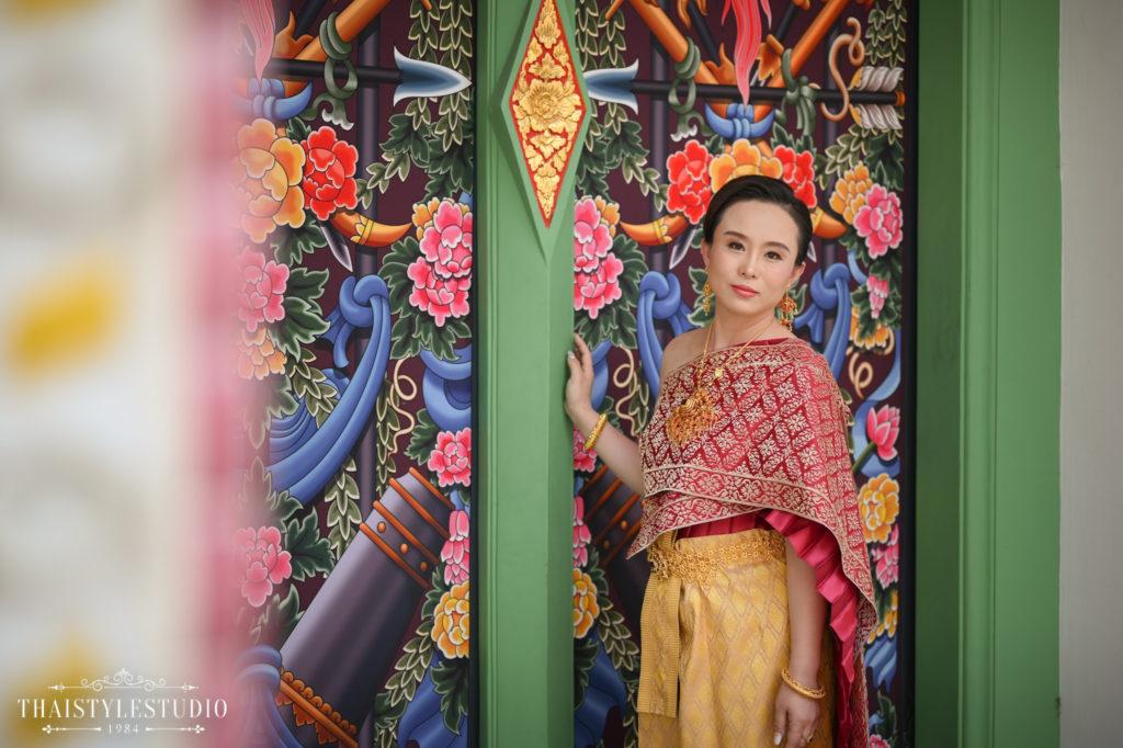 Thai Style Studio 1984 ONE GOOD DAY TO BE THAI 7