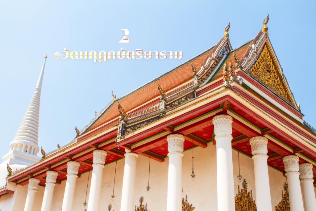 Thai Style Studio 1984 สร้างแรงบันดาลใจไปวัด กับชุดไทยหลากสี colorful 27