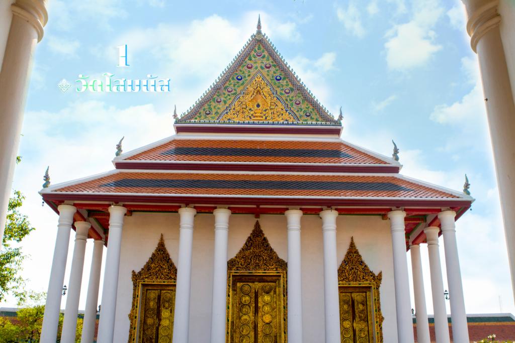 Thai Style Studio 1984 สร้างแรงบันดาลใจไปวัด กับชุดไทยหลากสี colorful 9